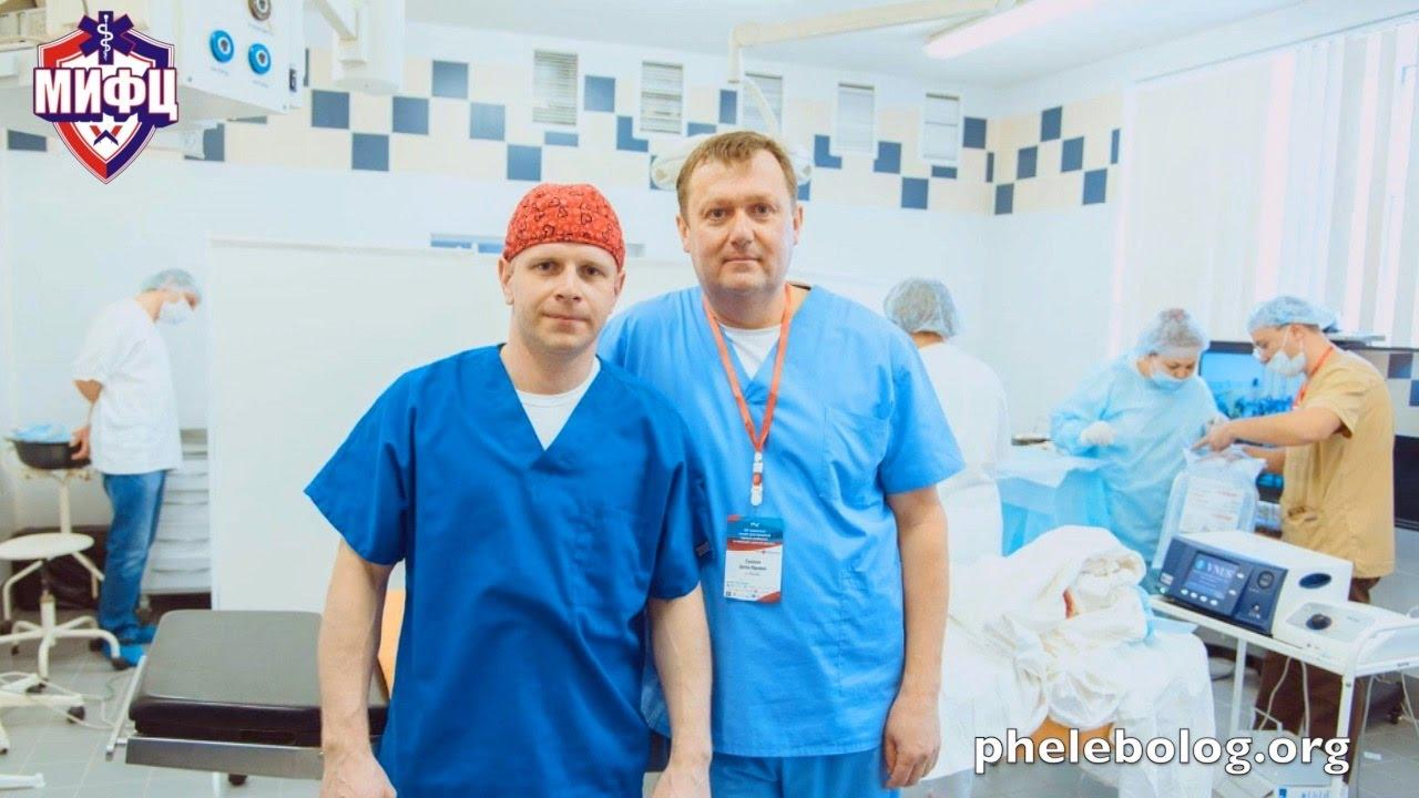 Конференция по современной флебологии в Ярославле - самое интересное