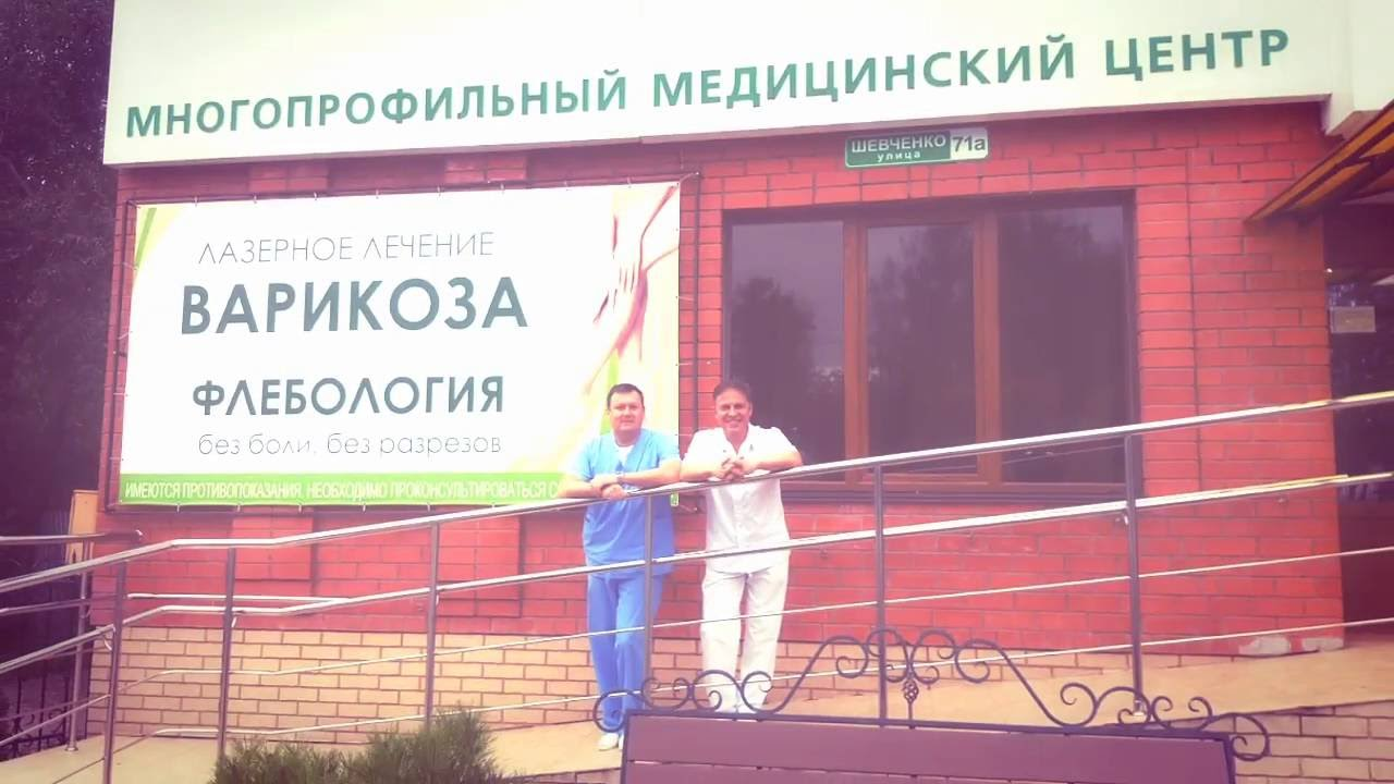 The first endovenous laser operation using BIOLITEC technology in Smolensk