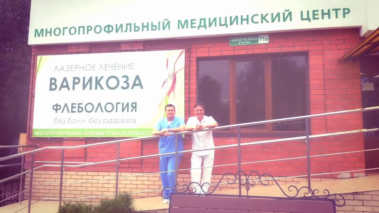 Первая эндовенозная лазерная операция по технологии BIOLITEC в Смоленске